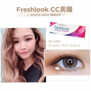 FreshLook 1 Day Mystic Gray 秘境冰灰