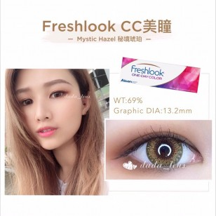 FreshLook 1 Day Mystic Hazel 秘境琥珀