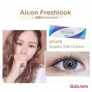FreshLook 1 Day Pure Hazel 瑪瑙啡