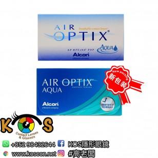AIR OPTIX 每月即棄