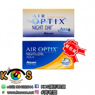 AIR OPTIX Night&Day 每月即棄