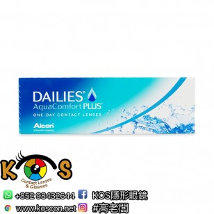 DAILIES® AquaComfort Plus™ 單光