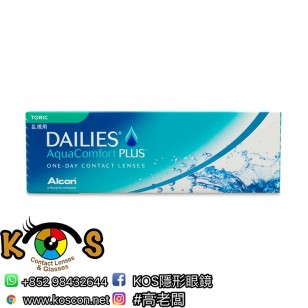 DAILIES® AquaComfort Plus™ 散光