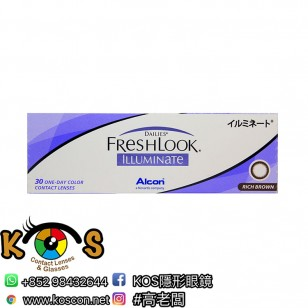 FreshLook illuminate 星鑽 每日即棄