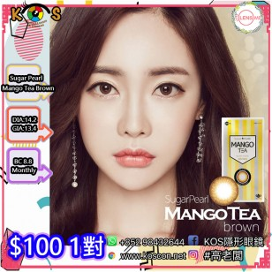 Sugar Pearl Mango Tea Brown (月拋)