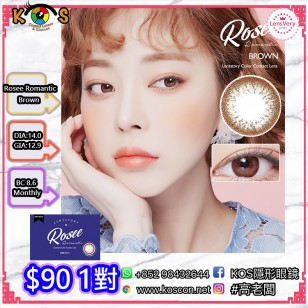 Lens Very Rosee Romantic Brown(月拋)