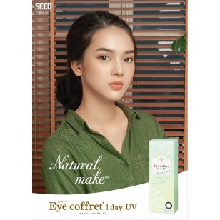 Eye Coffret 1 Day UV 大眼仔Natural Make