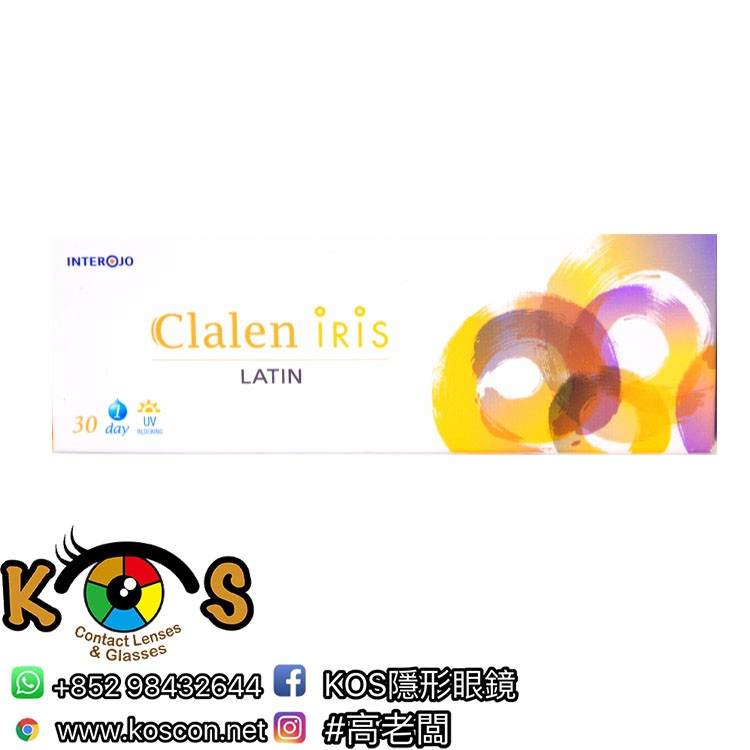Clalen Iris Latin 1-Day 大眼仔