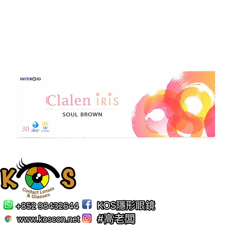 Clalen Iris Soul Brown 1-Day 大眼仔