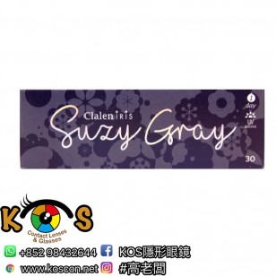 Clalen Iris Suzy Gray 1-Day 大眼仔