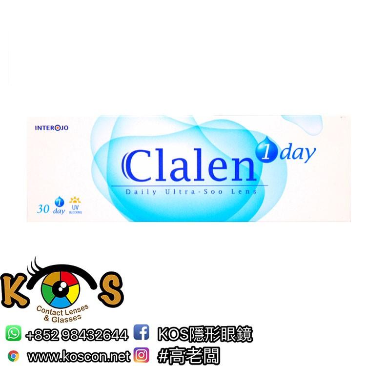 Clalen Iris 每日即棄 單光