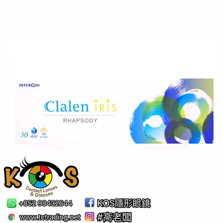 Clalen Iris Rhapsody 1-Day 大眼仔