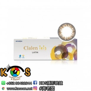 Clalen Iris Latin 1-Day 大眼仔