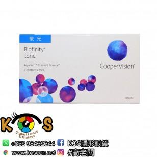 BioFinity 矽水凝膠 每月即棄 散光