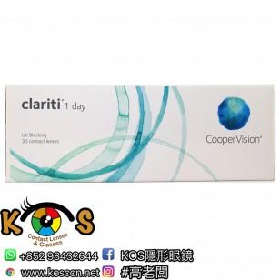 Clariti 1 day 矽水凝膠 單光
