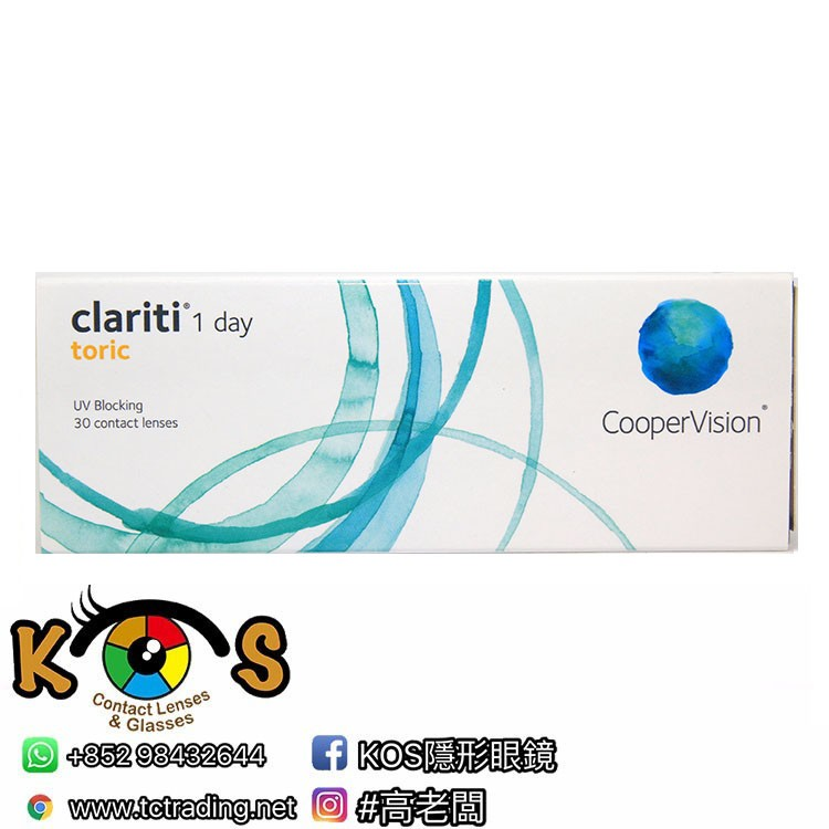 Clariti 1 day 矽水凝膠 散光