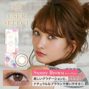 Fairy 1 Day User Select(Sunny Brown)