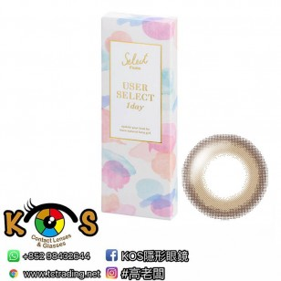 Fairy 1 Day User Select(Light Brown)