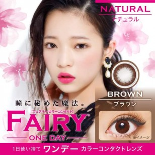 Fairy 1 Day Natural (大眼啡)