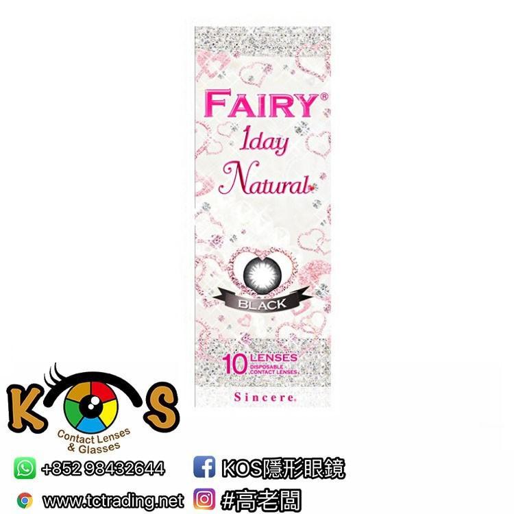Fairy 1 Day Natural (大眼黑)