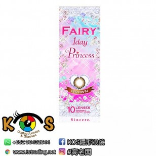 Fairy 1 Day Princess(Brown)