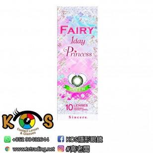 Fairy 1 Day Princess(Green)