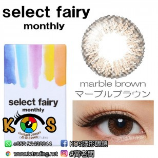 Fairy Select Monthly(Marble Brown)