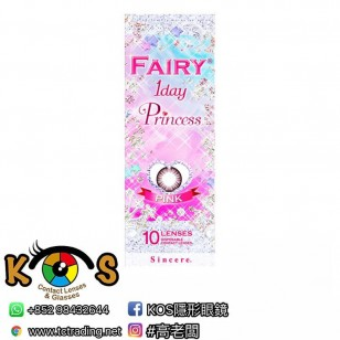 Fairy 1 Day Princess(Pink)