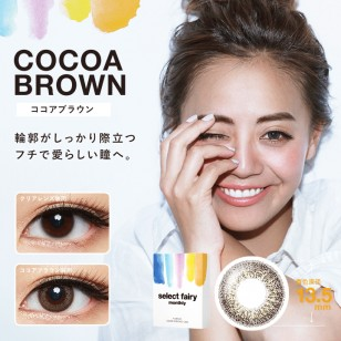 Fairy Select Monthly(Cocoa Brown)