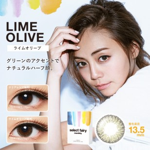 Fairy Select Monthly(Lime Olive)