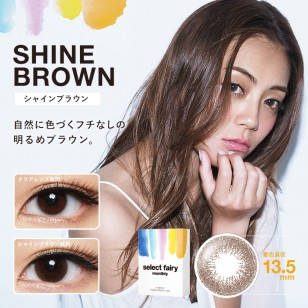 Fairy Select Monthly(Shine Brown)
