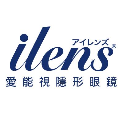 日本美瞳【iLens】