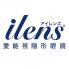日本美瞳【iLens】 (4)