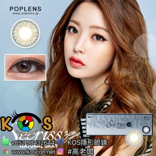 Olens Secriss 3con Natural Gray 20片 (日拋)