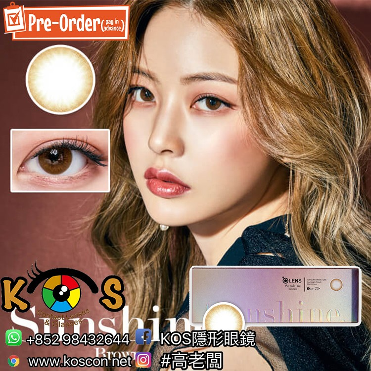 Olens Sunshine Brown 20片 (日拋)