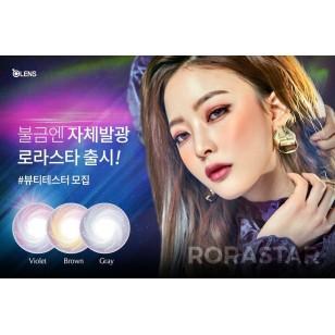 Rorastar 灰色(季拋)