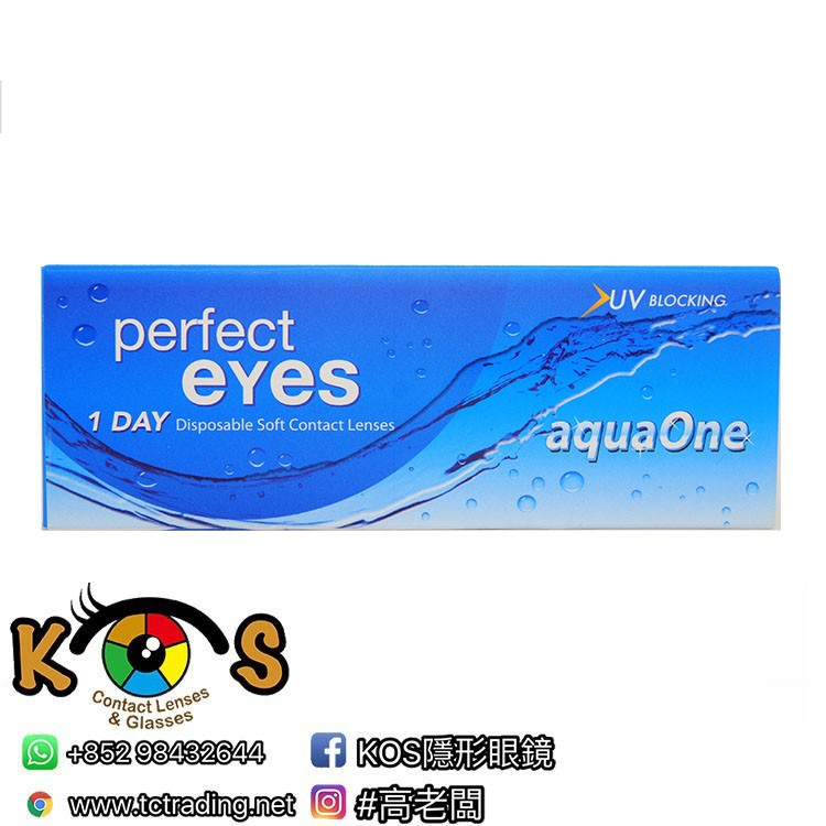 Perfect Eyes AquaOne 每日即棄 單光