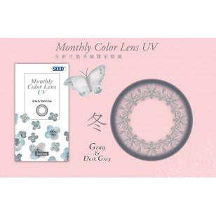 Seed Monthly Color Lens UV月戴