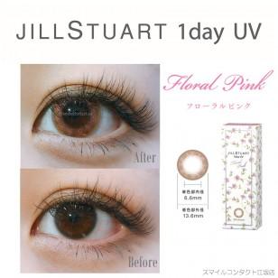 JILLSTUART 1day UV Floral Pink
