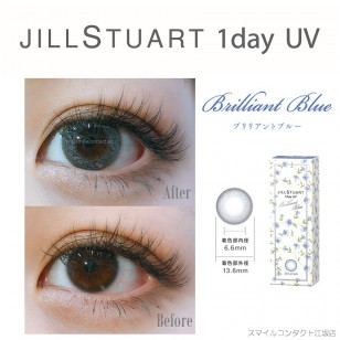 JILLSTUART 1day UV Brilliant Blue