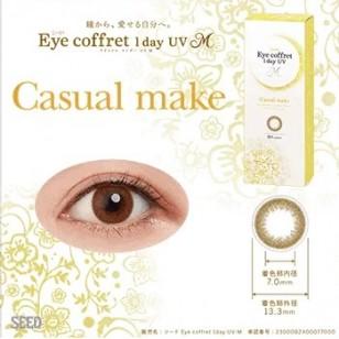SEED EyeCoffret 1day UVM Casual Make シード アイコフレワンデー UVM