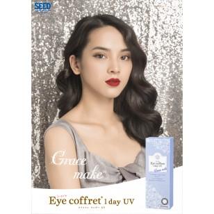Eye Coffret 1 Day UV 大眼仔Grace Make
