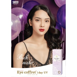 Eye Coffret 1 Day UV 大眼仔Rich Make