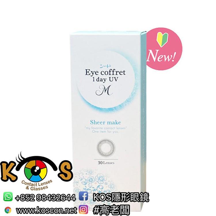 SEED EyeCoffret 1day UVM Sheer Make シード アイコフレワンデー UVM