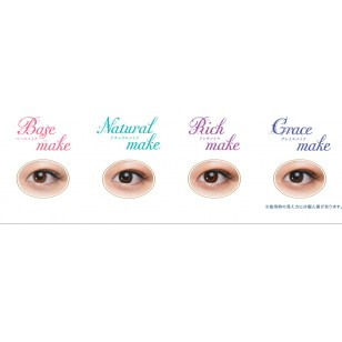 Eye Coffret 1 Day UV 大眼仔 *New* Grace Make