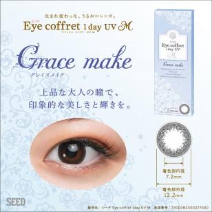 SEED EyeCoffret 1day UVM GraceMake シード アイコフレワンデー UVM グレイスメイク