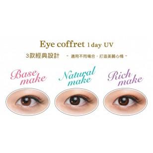 Eye Coffret 1 Day UV 大眼仔