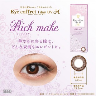 SEED EyeCoffret 1day UVM RichMake シード アイコフレワンデー UVM リッチメイク
